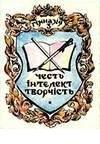 Комунальний заклад освіти Гімназія № 3 Дніпровської міської ради