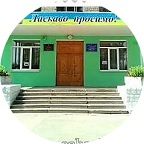 Комунальний заклад освіти Середня загальноосвітня школа N43 Дніпровської міської ради