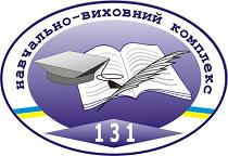 Комунальний заклад освіти Навчально-виховний комплекс №131 загальноосвітній навчальний заклад І ступеня - гімназія Дніпровської міської ради