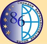 Комунальний заклад освіти Середня загальноосвітня школа N86 Дніпровської міської ради
