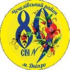 Середня загальноосвітня школа № 89